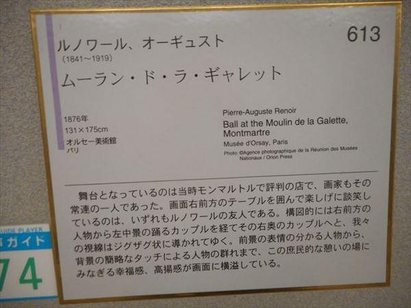 a28_R.JPG