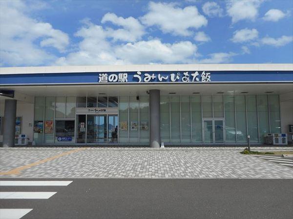 f5_R.JPG