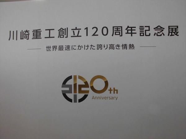 h5_R.JPG