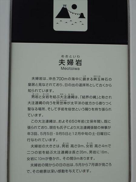 i37_R.JPG