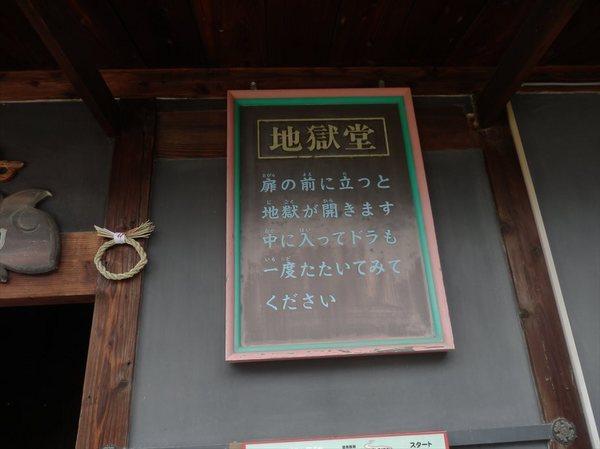 j21_R.JPG