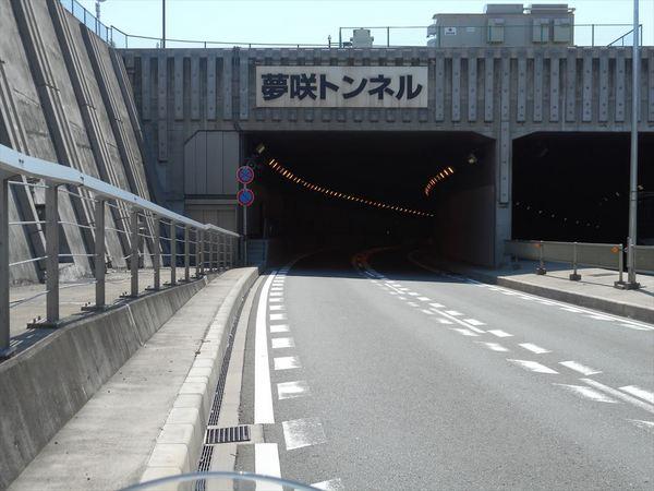 m13_R.JPG