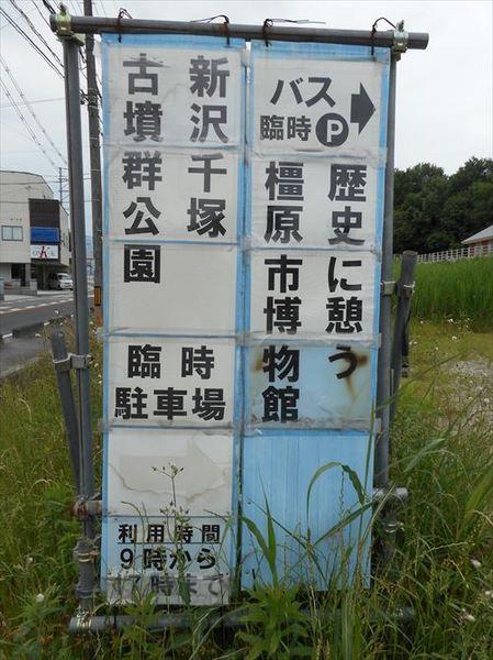 m43_R.JPG