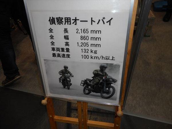 m74_R.JPG