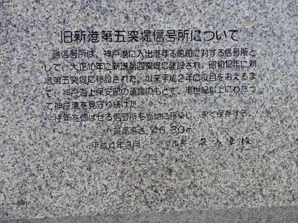 n21_R.JPG