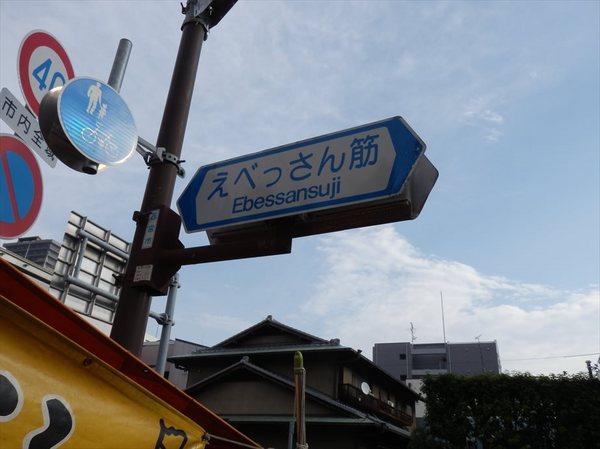 n2_R.JPG