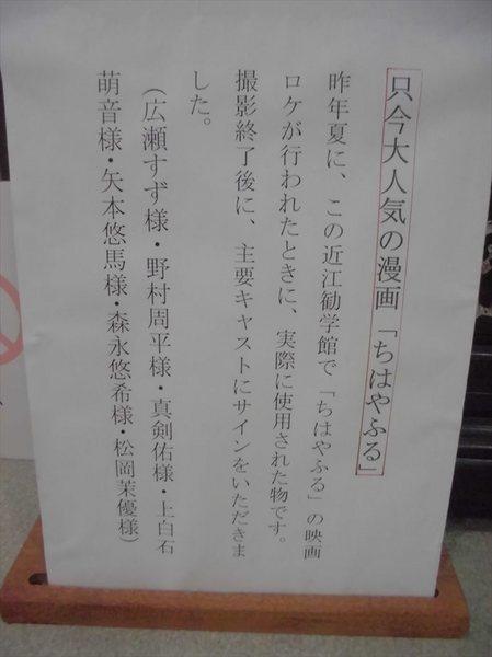 o30_R.JPG