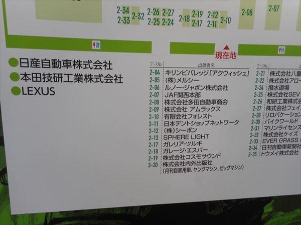 om31_R.JPG