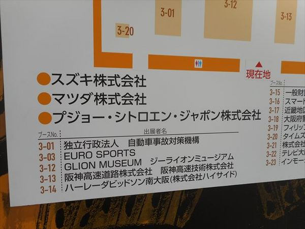 om50_R.JPG
