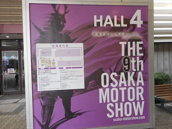 om73_R.JPG