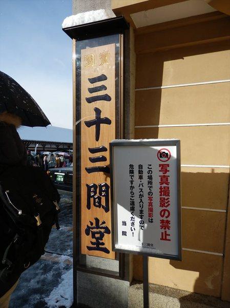 s10_R.JPG