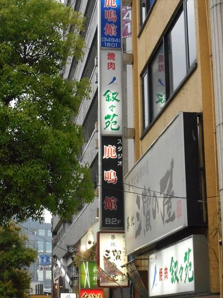 b3_R.JPG