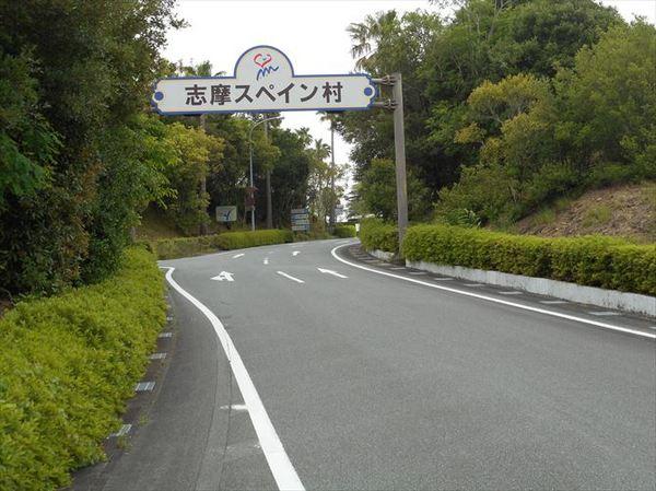i69_R.JPG