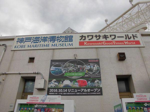k3_R.JPG