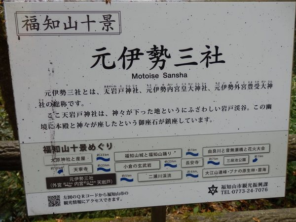 m10_R.JPG