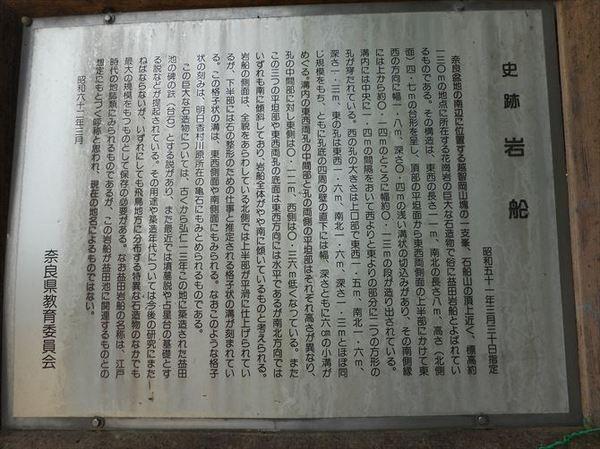 m66_R.JPG